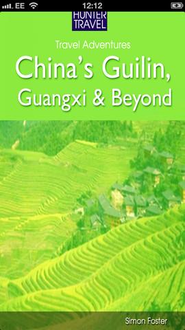 GuilinPlus xingping guangxi