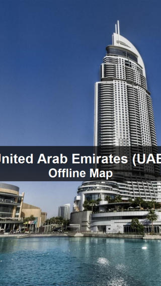 United Arab Emirates (UAE) Map - World Offline Maps united arab emirates map