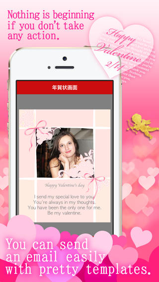 Valentine mail - Let`s confess to him easily with lovely templates on Valentine`s Day - valentine 39 s day