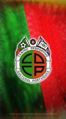 Centro Desportivo Cultural Portuguese