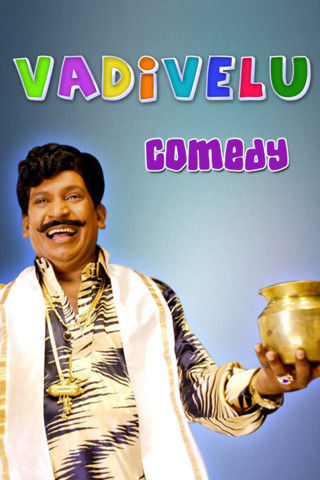 vadivelu comedy dialogues free download hd walls find wallpapers