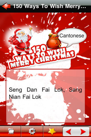 150 Ways to Wish Merry Christmas