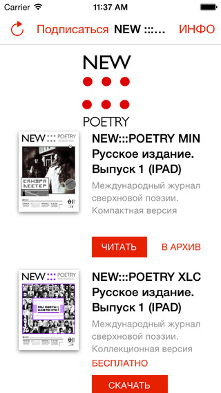 NEW ::: POETRY poetry
