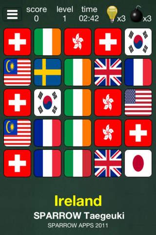 Taegeukgi andalucia flag