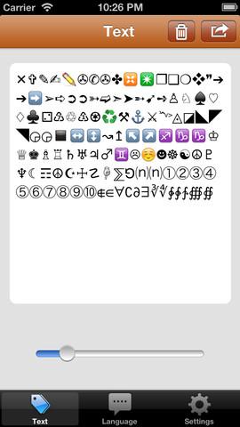 ipad keyboard how to delete characters