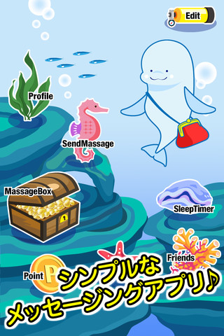 AquaMessage(アクアメッセージ)