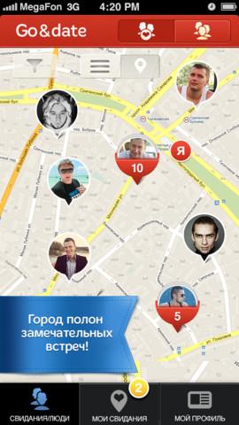 Go&date — социальная сеть свиданий, хватит знакомиться, пора встречаться!