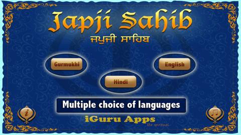 japji sahib paath in english pdf