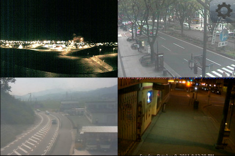 IP Cam View App for iPad - iPhone