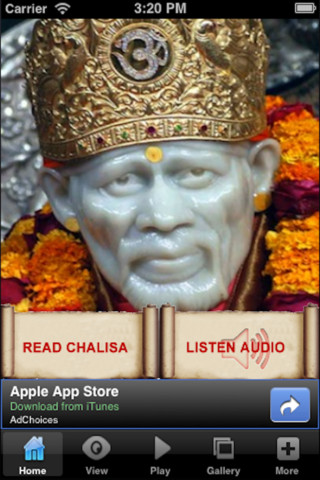 shani chalisa download for free