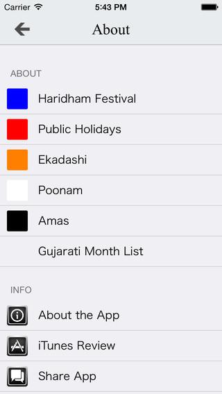 Haridham Calendar festivals in virginia 2015