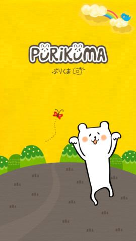 Purikuma プリクマ