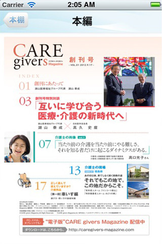CARE givers Magazine