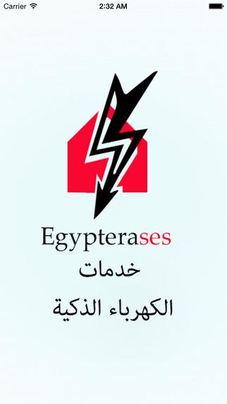 خدمات الكهرباء الذكية how is electricity generated
