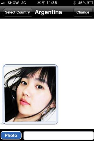 random chat iphone zip file