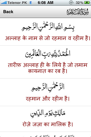 Kuran in Hindi Translation http://mylightyearwarranty.com/30/hindi-quran