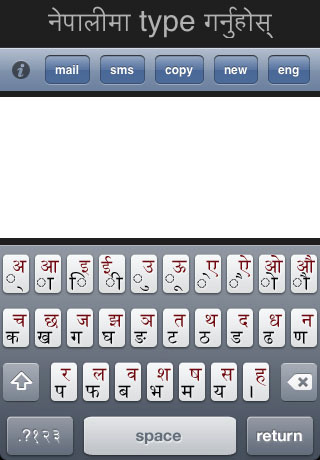 flirting meaning in nepali language translation dictionary free