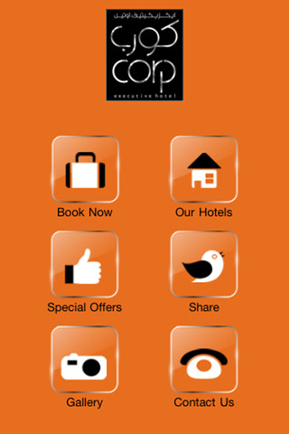 Corp Hotels gayston corp