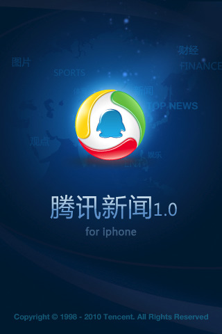 Tencent Info