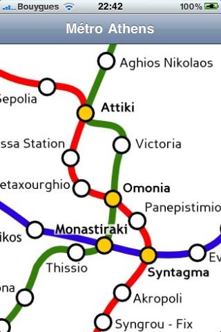 Métro Athens athens culture