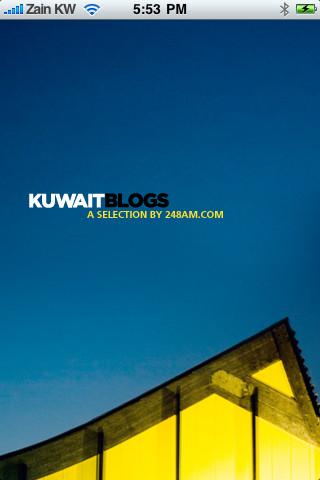 Kuwait Blogs francophiles blogs