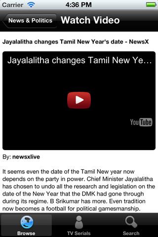 Pics photos tamil kamakathaikal free pdf latest may
