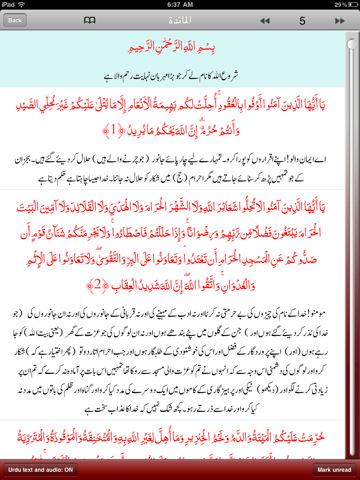 Quran Urdu HD