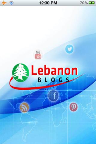 lebanon blogs francophiles blogs