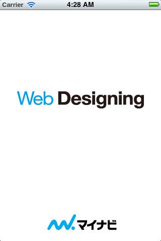 Web Designing home designing