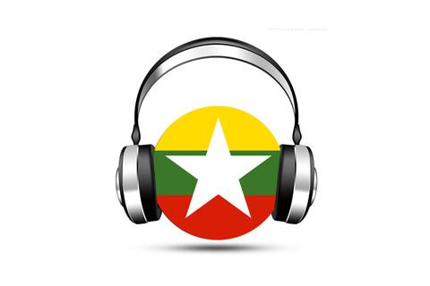 Myanmar Radio myanmar lethwei 2017