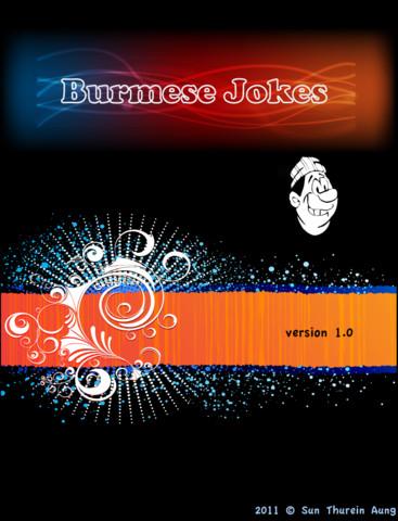 Burmese Jokes burmese classic