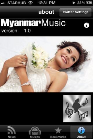 Myanmar Music myanmar lethwei 2017