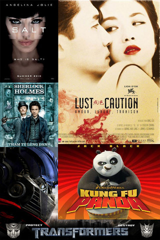 Star Movies HD 100 best classic films