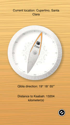 Qibla Direction Locator  pass moreover Best Hiking Iphone App additionally Symbian Call Voice Change App furthermore Ulaanbaatar Travel Map Mongolia besides Images. on gps on iphone 5 without internet