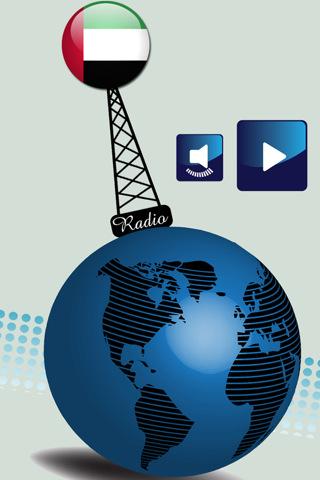 راديو الامارات
