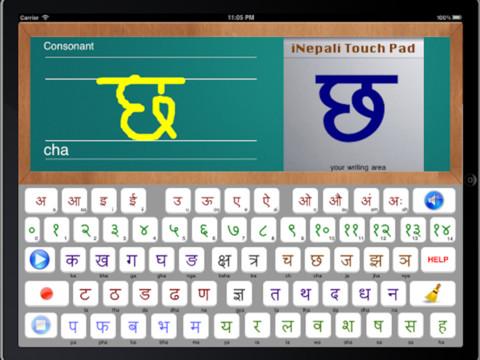 nepali writing Online free english-nepali translation service translate english text, words, sentences and website into nepali or 118 world languages with our english translator.