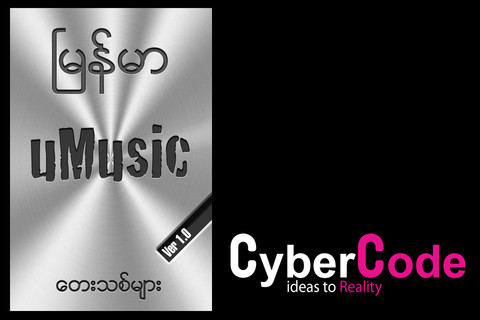 Myanmar uMusic myanmar lethwei 2017