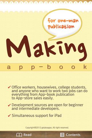 Making App-Book book cataloging app