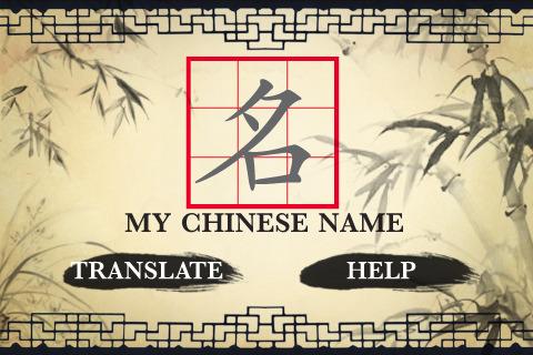 Mandarin (普通话 / 汉语 / 国语 / 华语)