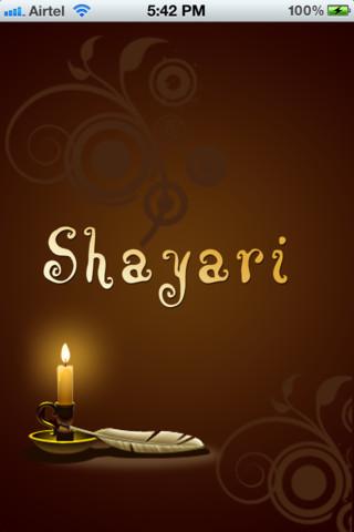 Related Pictures shero shayari urdu funny doblelol com