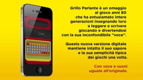 GrilloParlante