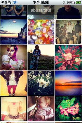 Shake Instagram
