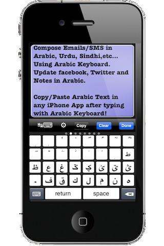 Arabic keyboard on ipad / Prensa hidraulicas