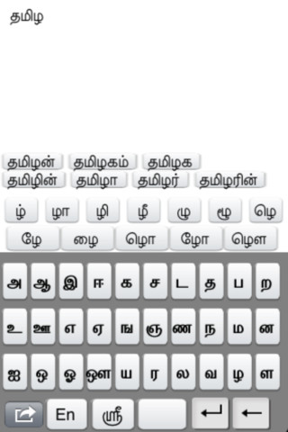 Tamizh Keyboard twitter sign in