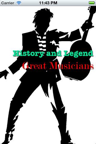 Great Musicians famous musicians