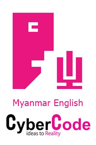 Myanmar English myanmar lethwei 2017