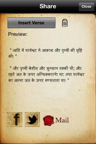 Download The Holy Bible Hindi.pdf