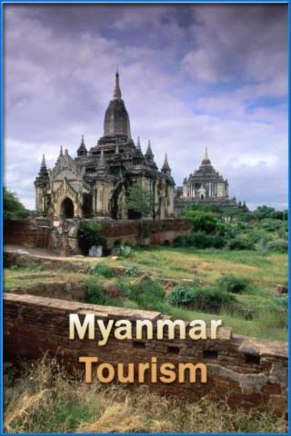 Myanmar Tourism myanmar lethwei 2017