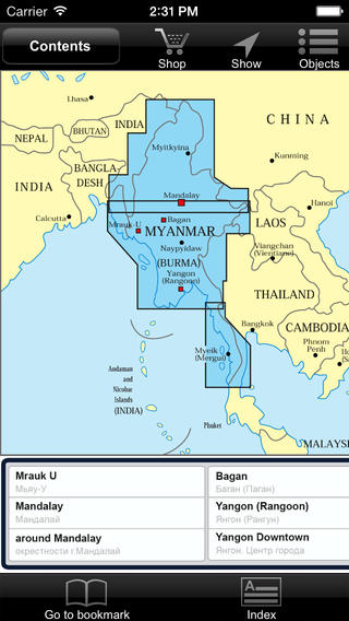 Myanmar. Tourist map. myanmar map