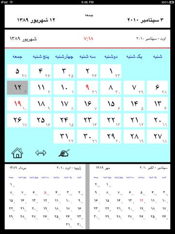 Iranian Calendar Reference Current Date Iranian Calendar